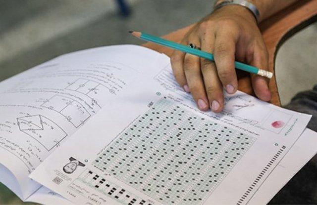 فعالیت زیرزمینی موسسات آموزشی فاقد مجوز در تهران
