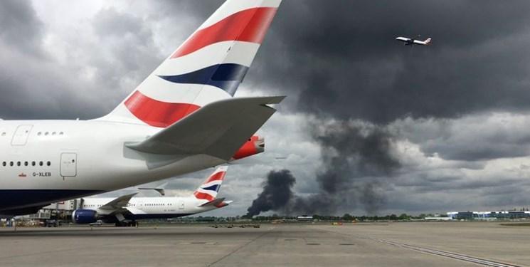 وقوع آتش سوزی نزدیکی فرودگاه هیثروی لندن