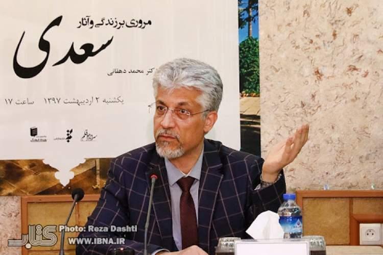 سعدی، جامع ترین سخن گوی فرهنگ ایرانی است